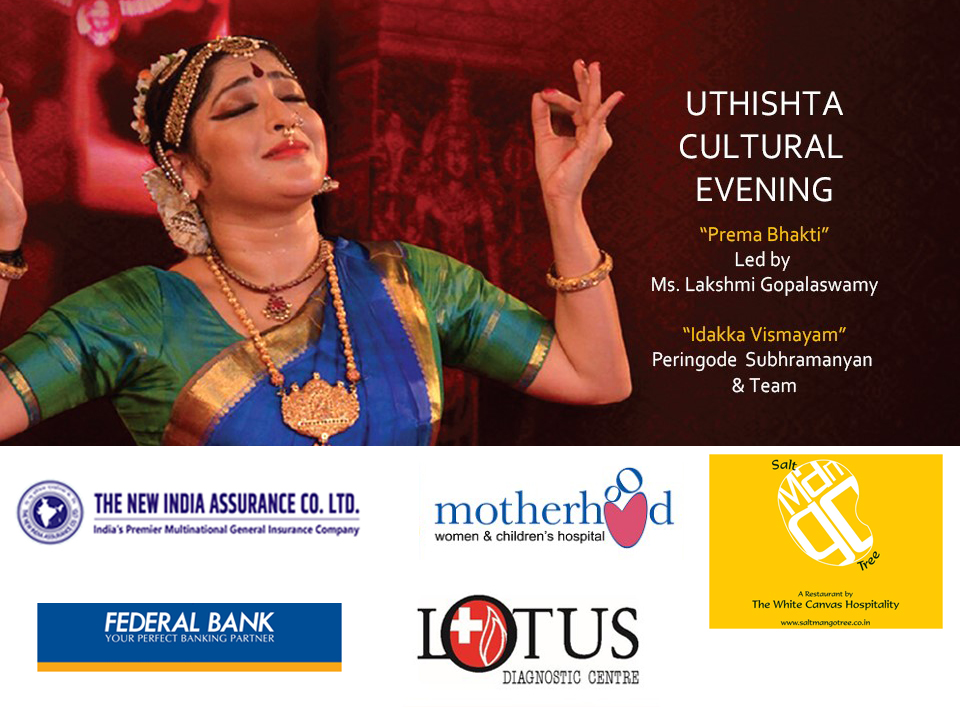 Uthishta Cultural Evening